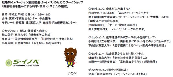 第7話_図1