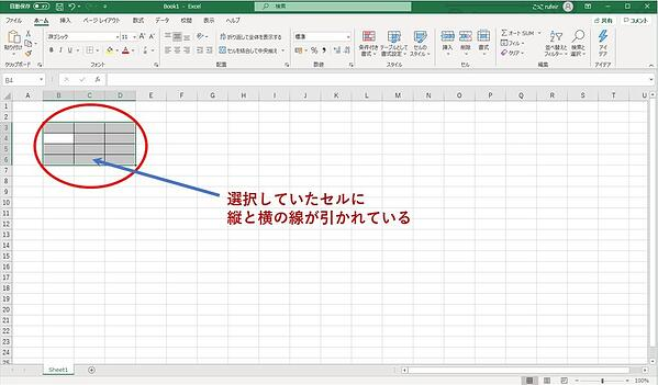 Excel_罫線_07