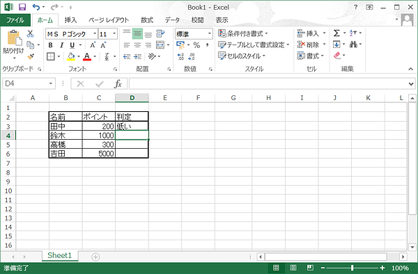 Excel22